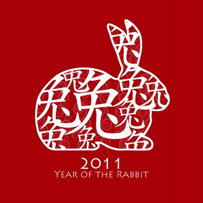 happy year of the rabbit to encourage a positive start spend some time today doing something that makes you feel good it can be just taking a small break - Chinese New Year 2011